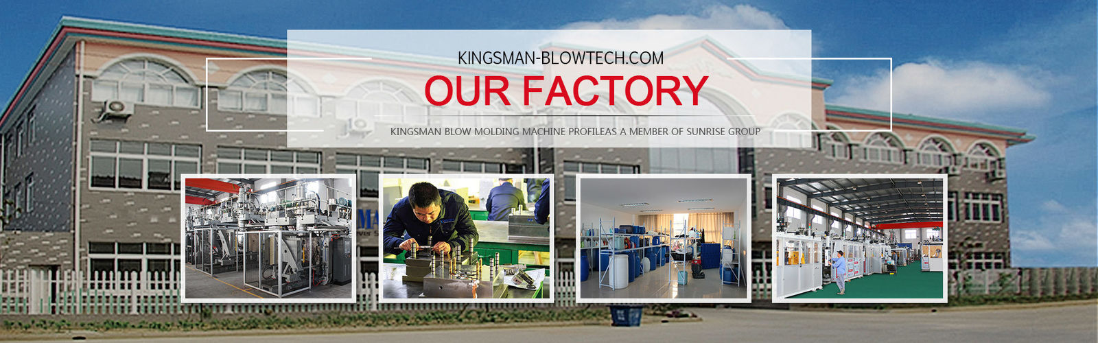 China best HDPE Blow Moulding Machine on sales
